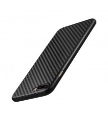 Ultra-thin Series Carbon Fibre PP cover for iPhone 7/8